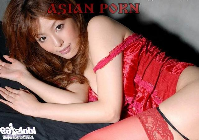 asian moms porn pics photos asian japanese forced dog