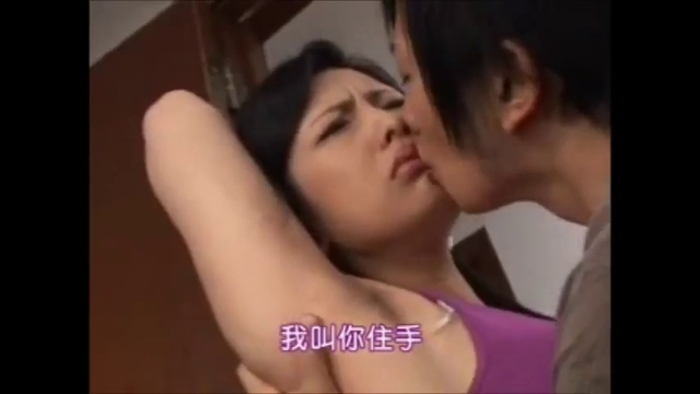 Japan cute sex video