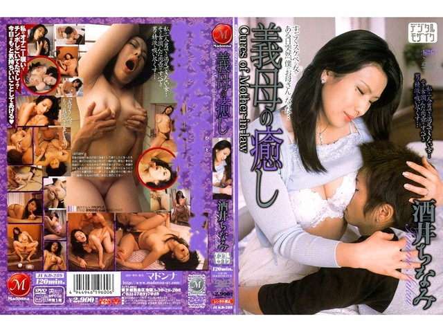 mature japanese porn pics mature video mother pornstar chinami sakai law jukd healing