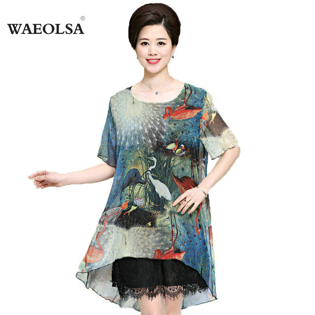 mom mature short mature women lined ladies plus dress size chinese store style product silk loose oversized print layered sleeve htb xxfxxxu