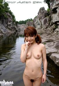 asian free mature porn site woman asian japanese hardcore beastiality