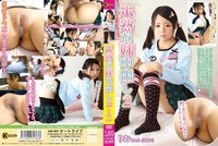 immature porn info movie ktds rio chan pies immature sister