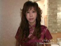 japanese mature porn thread