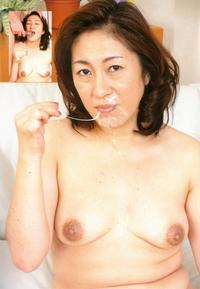 mature asian porn asian porn mature women