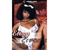ebony matured porn cover front ebony mature porn collection