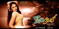 indian hot mom sex kousalya aunty watch tamil movie online indian hot mom movies videos free