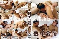 mature asian porn pics mature longing homan great talents late gay asian porn