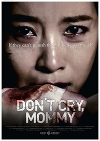 mommy nude pic dont cry mommy poster mother don