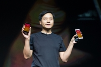 asia mature xiaomi business expansion asia last years