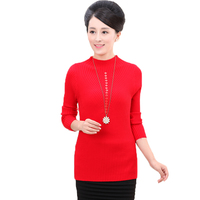 red mature htb npxxxxamxfxxq xxfxxxj woman winter soft font sweater bottming pullover mature lady cheap red