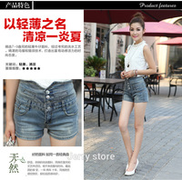 thin mature htb xxfxxxb sperry dongkuan elastic waist denim shorts female korean version spring alx